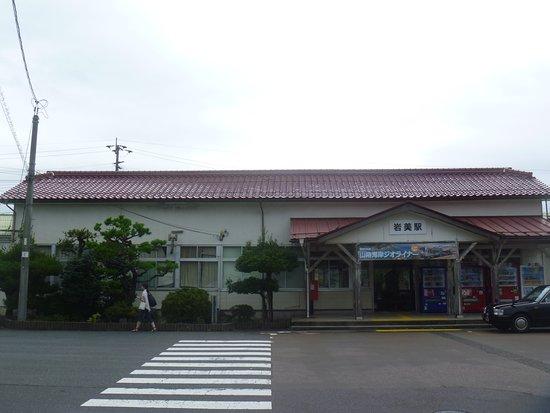 岩美駅開業百周年記念碑