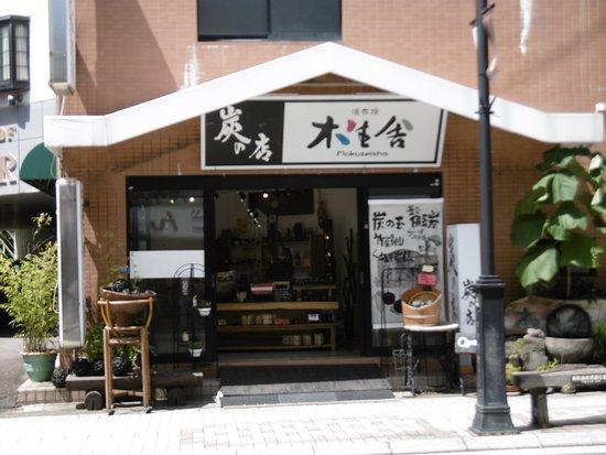 Mokuseisha