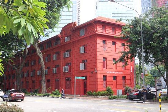 Red Dot Design Museum: พิพิธภัณฑ์เรดดอท