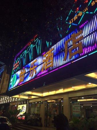 Yi Li Hotel Picture