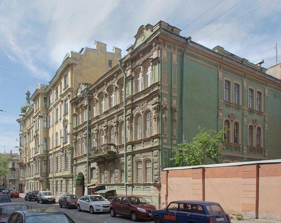 House of Konovalova