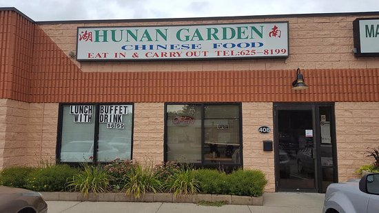 The Hunan Garden is located next to a dry cleaner in North Mankato.