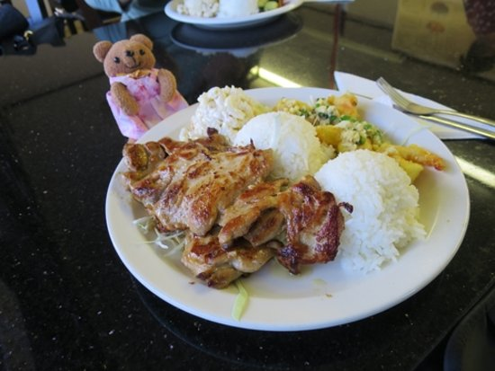 No 1 chinese bbq restaurant lihue 3 3160 kuhio hwy for Asian cuisine kauai
