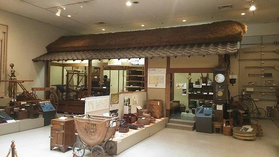 Konan City Cultural History Museum