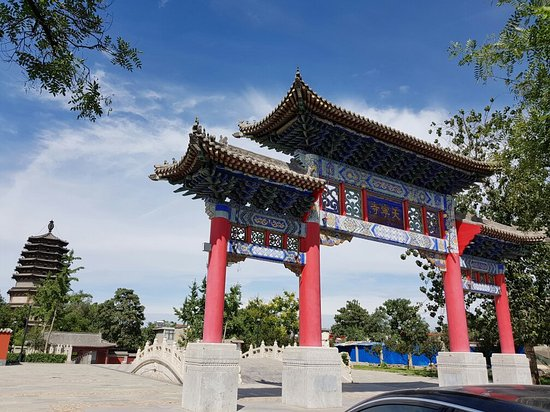 Zhengding Ancient City: 20160901_135829_large.jpg