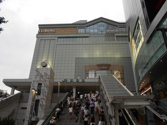 Lumine Shinjuku 2