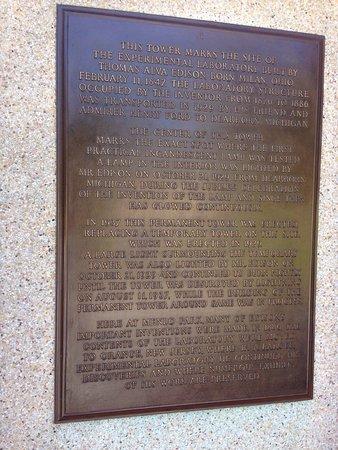 Thomas Edison Center at Menlo Park: photo2.jpg