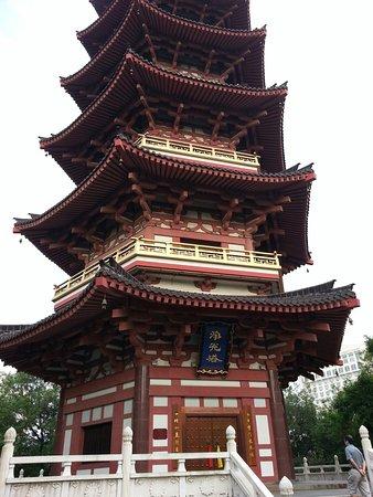 Wenzhou Jiushan Park