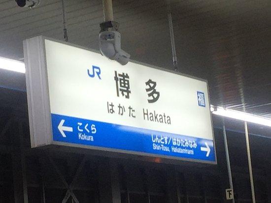Kyushu-Okinawa, Japan: photo0.jpg