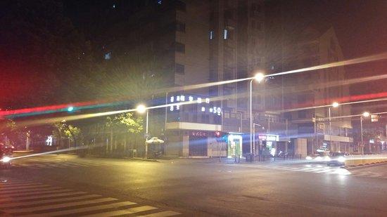 Hi Ibb Fuzhou Sanfang Qixiang