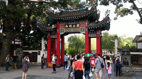 Fuzhou, Chiny: 20160904_102130_large.jpg