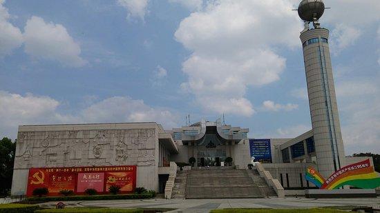 Fuzhou, Chiny: 20160904_123814_large.jpg