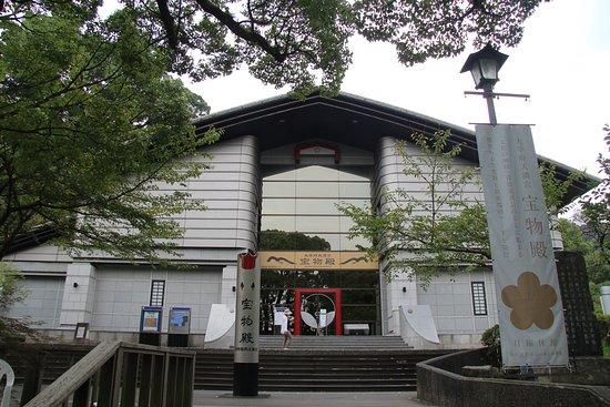Dazaifu Temmangu Homotsuden