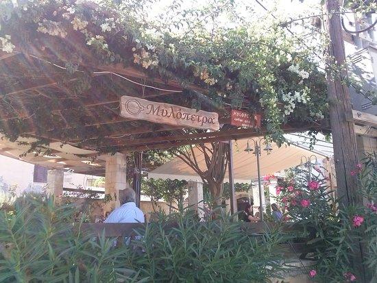 Maroulas, Grekland: Είσοδος