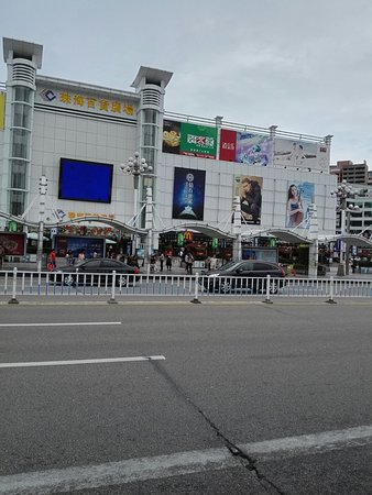 Zhuhai department store Plaza