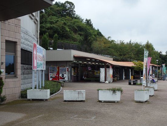 Resto Park Rinrin : 隣接して地産品の販売所もあります