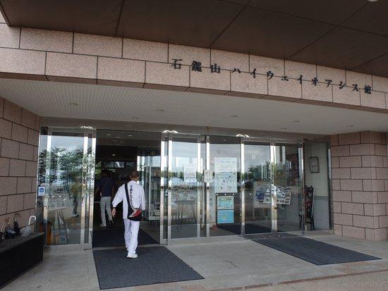 Resto Park Rinrin : レストランの玄関口