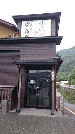Uki, Japón: 15.08【浜ん小浦】入口