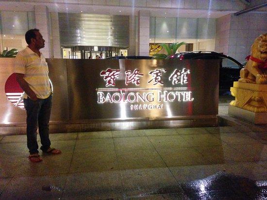 Grand Mercure Shanghai Baolong: Hotel from outside