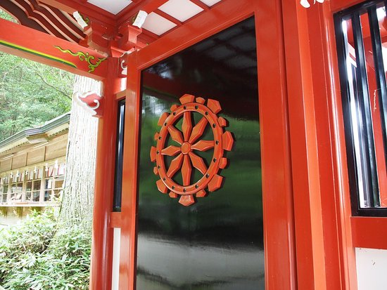 Kirishima Higashi Shrine