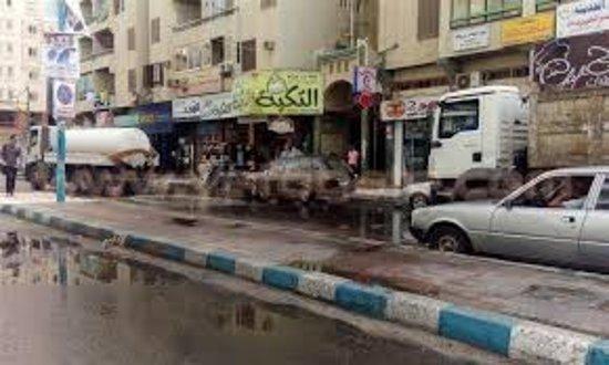 Al Alamayn, Mesir: مطعم التكيه بيتزا فطائر