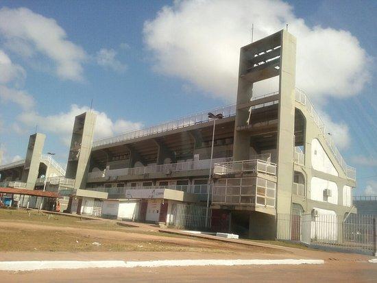 Museu do Som e Imagem
