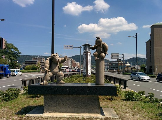 Gojo Ohashi Bridge Monument