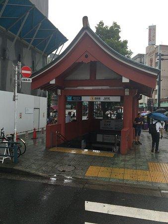 Tokyo Metro Asakusa Station No.4 Entrance