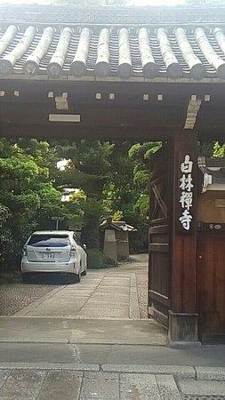 Hakurin-ji Temple