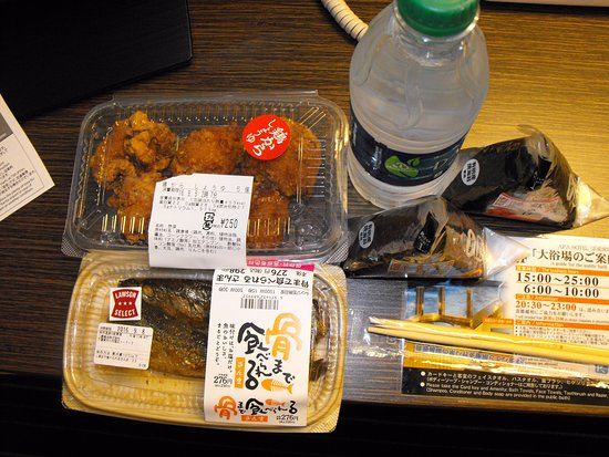 you can buy food for a quick and cheap dinner from lawson