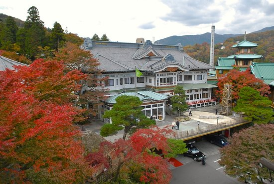 Photo of Fujiya Hotel Hakone