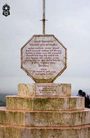 Shirpamal, Jawhar