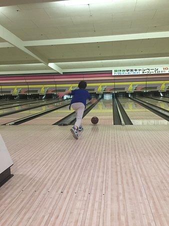 Sanko Bowl