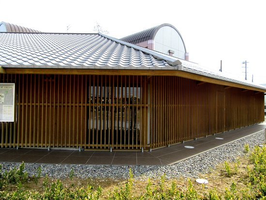 Fukuroi Local Museum
