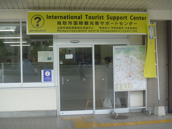 ‪Tottori City International Tourist Support Center‬