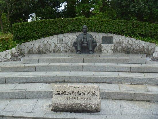 Governor Jiro Ishiba Statue