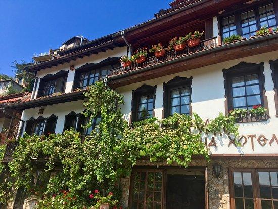 Hotel Gurko: photo0.jpg