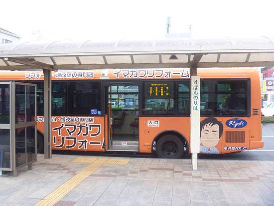 ‪Ikasa Bus Corporation‬