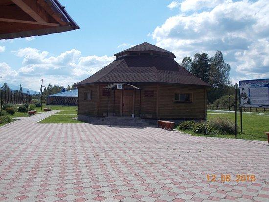 Аил -музей Улагашева.