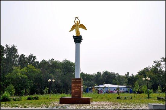 Добрый ангел мира памятник челябинск памятники купить саратов
