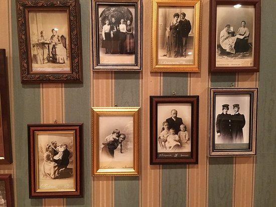 Samarin's House Museum: куча старинных портретов
