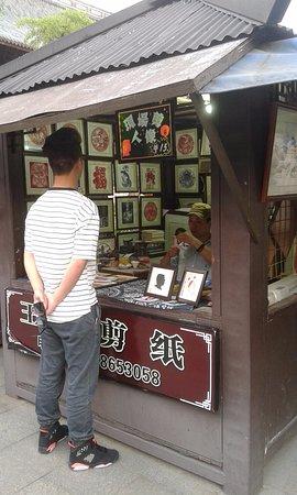 Guan Qian Shopping Street: Amazing 1