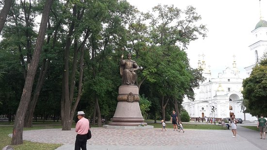 Monument to the Hetman Ivan Mazepa