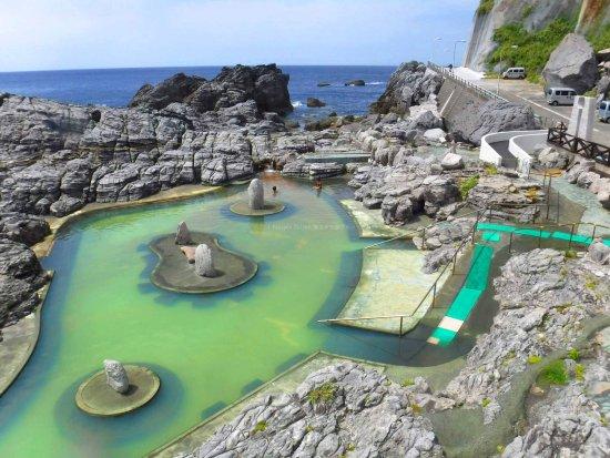 Kozushima Onsen Recreation Center