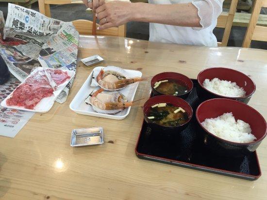 Shiogama, Japonya: photo0.jpg