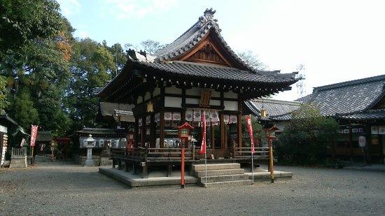 Isasa Shrine