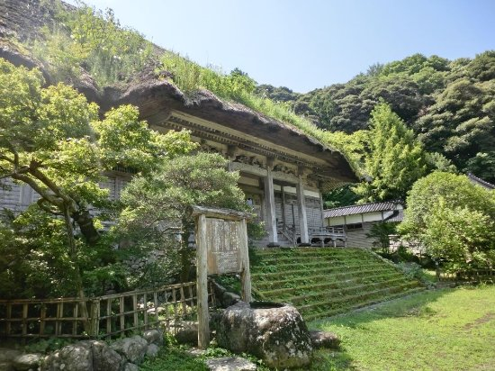 Agishi Honseiji Temple