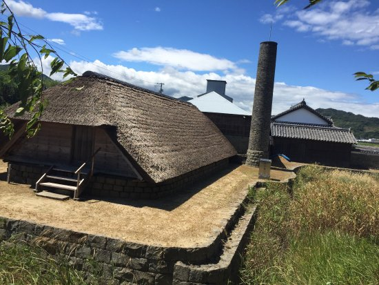 Fukunaga Family's House