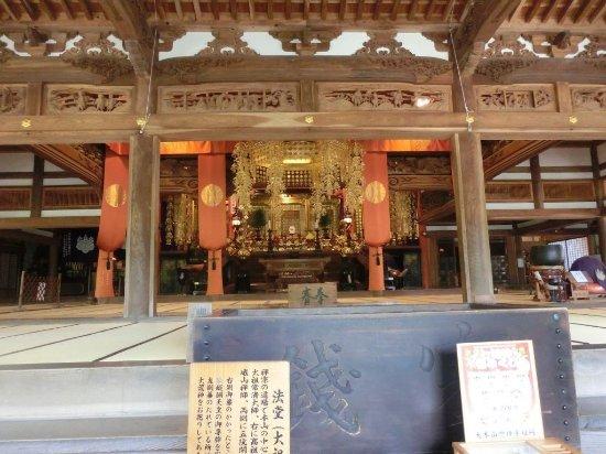 Daihonzan Soujiji Soin : 總持寺祖院 法堂の内部です