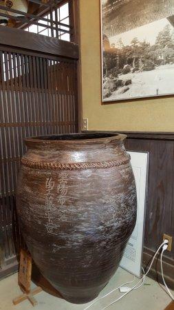 Izumo Cultural Tradition Hall : vassel